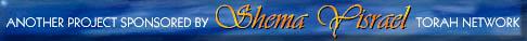 Shema Yisrael Home Page