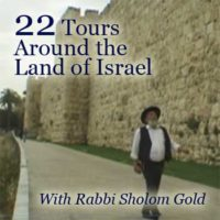 22 Tours of Israel